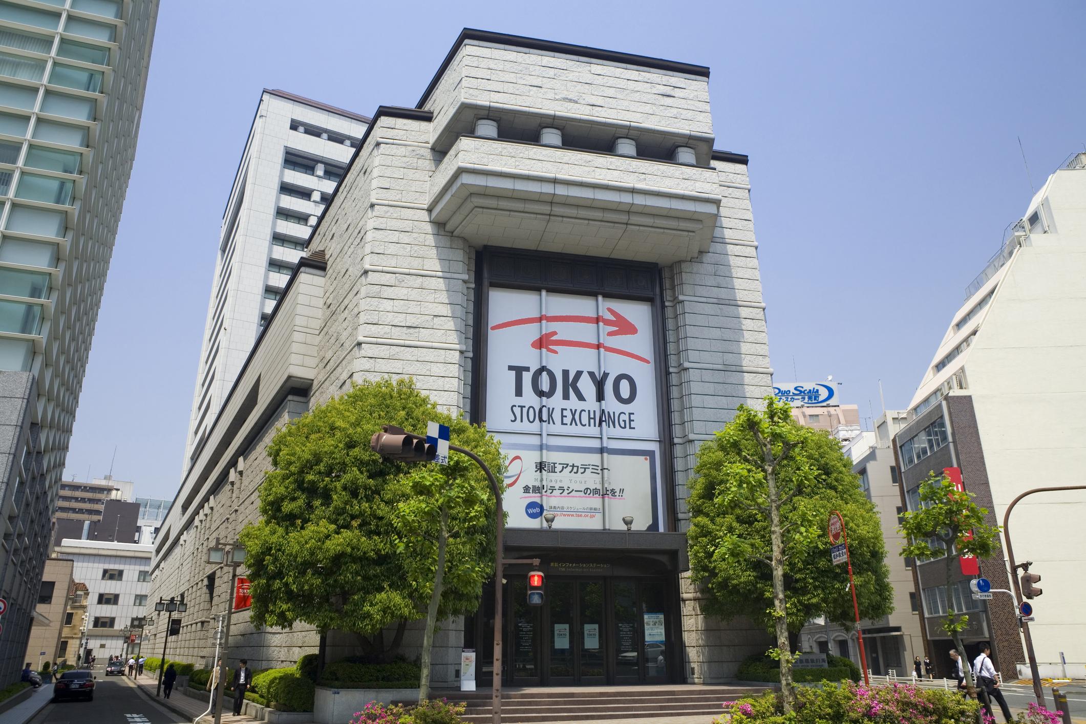 1a4e6c2ef9 Borsa Tokyo, chiusura in forte ribasso. Nikkei a -1,43 - ItaliaOggi.it
